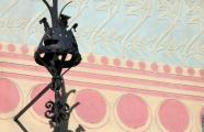 Jeroni Martorell i Terrats, 1904. Casa Miquel Blanxart i Estapé. Detail of wrought iron element in the balcony